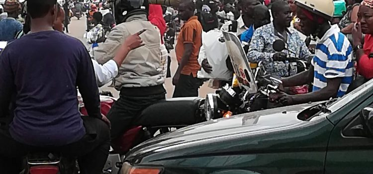 Kampala City Air